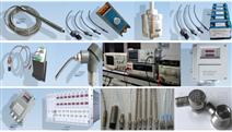 振动传感器0-200UMZHJ-2E、0-20MM/ST-5G
