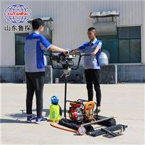 魯探熱銷雙人背包鉆機BXZ-2
