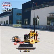 鲁探供应轻便勘探钻机YQZ-50B