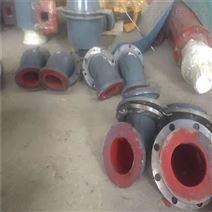 矿用耐磨弯头钢衬聚氨酯弯管生产厂家