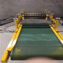 煙臺水泥發泡保溫板切割設備廠家