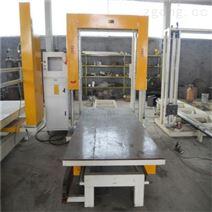 萍鄉eva板用什么機器切割