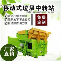 移動式密閉壓縮站環衛防臭除塵價格廠家求購