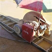 四川路沿石切割機 高效自動鋸石機