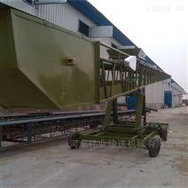 港口裝船帶式輸送機 伸縮升降裝車傳送機