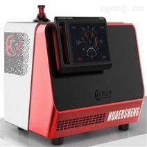 華爾升氦質譜檢漏儀HESZKA800