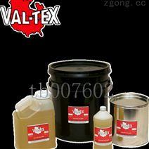 美國沃泰斯VAL-TEX閥門密封脂80-H-J80-H-10