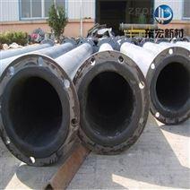DN300鋼襯超高分子耐磨尾礦輸送管道