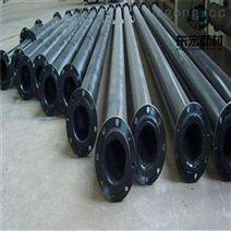 濟源鋼襯超高分子尾礦排放管道