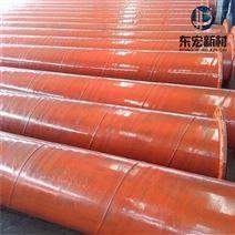 DN200煤礦用超高分子鋼塑復合管道