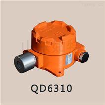 液化天然氣檢測報警器LNG可燃氣體報警系統