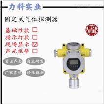 萬州氫氣警報器品牌直銷 進口傳感器