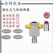 武夷山氫氣警報器廠家直銷 價格實惠