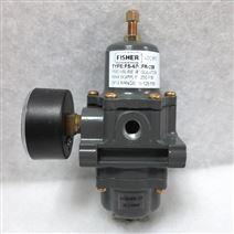 費希爾67CFR-239空氣過濾減壓閥