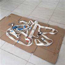 FULL带保护绳蚕丝绝缘安全带 双背、