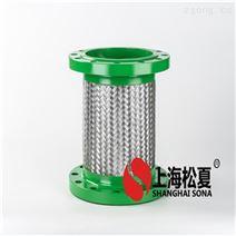 JTW-DN200-1.6Mpa国标金属软管