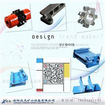綜采刮板機配件銷售中部槽鏈輪組件