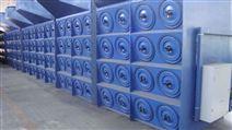 脈沖噴吹袋式除塵器電原理 安裝環保