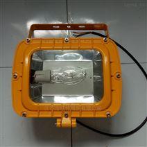 J400w防爆泛光燈 廠房壁掛式金鹵照明燈