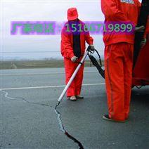 手推式裂縫路面灌縫機 全自動熱熔釜灌封機