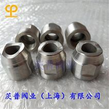 FG型螺纹焊接座