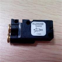 德國KUHNKE,KUHNKE電磁閥SNR10220