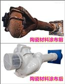 水泵節能耐磨防腐實際對比圖