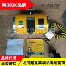 KAB-C070-200氣動平衡器 韓國KHC品牌代理