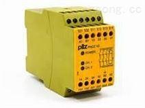 PILZ繼電器A08-025M