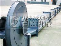 风送斜槽|空气斜槽输送机