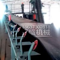 皮带输送机\皮带输送机厂家