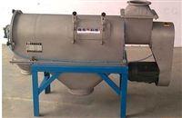 超细粉末除杂杀手/高效WSA-30-100振动筛,高服卧式气流筛分机