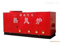 生物质洗碗锅炉厂家直销热气热风炉 生物环保热气炉 热水锅炉