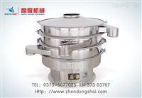 高服机械  银粉专用除杂筛分系统