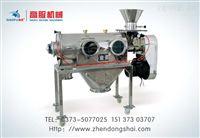 高服机械   粉末行业专用筛分设备