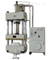 供应J23-25T压力机