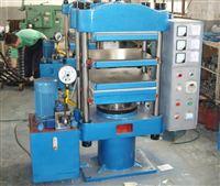 厂家直销 供应 轮胎局部硫化机 HQ-1200III 汽车外胎修补 补胎机