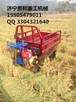 山林履带运输车,小型山林履带运输车,农用山林履带运输车