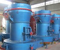 煤矸石粉碎机/煤矸石磨粉机/煤矸石破碎机/高产高效高压磨/通用