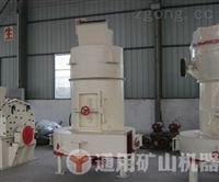 厂家直销高效HGM系列高压微粉磨∣磨粉设备∣耐磨寿命长∣安全可靠