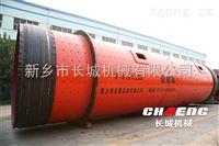 火电厂时产30吨风扫煤磨机设备厂家价格