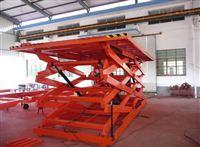 腾力生产液压升降机固定移动升降机平台