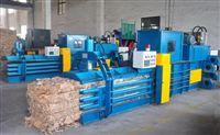 大型废纸压块机、大型纸壳压块机、大型矿泉水瓶压块机