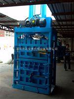 立式双缸液压打包机