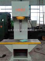 供应200吨单臂压轴承压力机 轴承压装机 单柱压装机