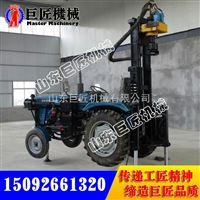 山东巨匠气动钻机高能高效 用心打造气动打井机优质品牌