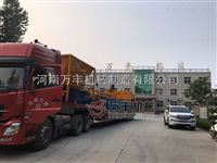 河南生物有机肥设备皮带输送机厂家、有机肥输送机价格