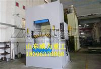 500吨框架式液压机|500吨框架式压力机|500吨闭式快速冲床
