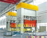 1200吨框架式液压机 PLC控制数控油压机 框式液压机