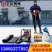 山东华夏巨匠单人手持式QTZ型便携式取土钻机